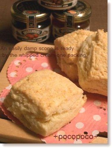 10-Minute Scones with Heavy Cream
