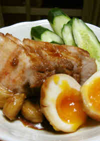 Easy Roast Pork (with Soft-Boiled Eggs)