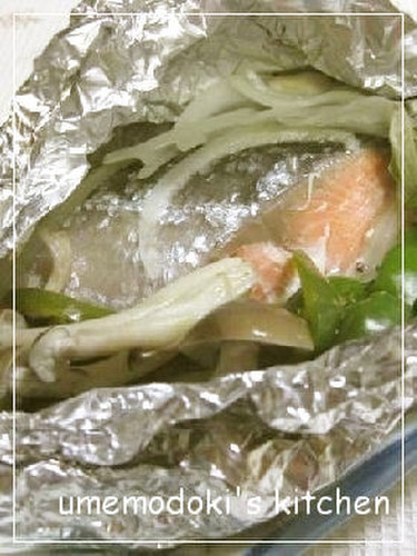 Foil Baked Salmon Made in a Frying Pan
