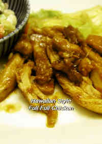 Hawaiian-Style Huli Huli Chicken
