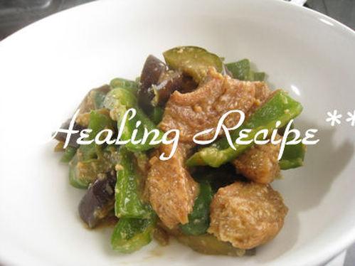 Macrobiotic Kurumabu and Vegetables Broiled in Sweet Miso