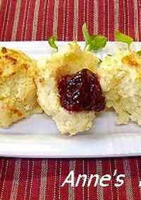 Diet-Friendly Okara & Yogurt Scones