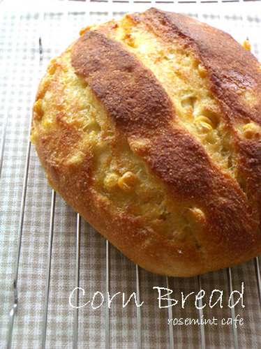 No Kneading Required!! Corn Kernel Bread