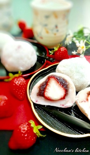 Easy Strawberry Daifuku