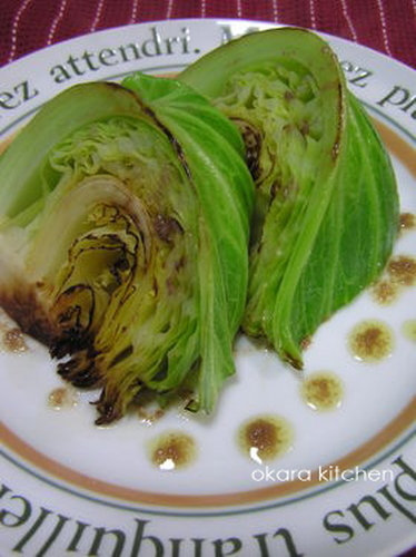 Grilled Spring Cabbage with Anchovy Sauce