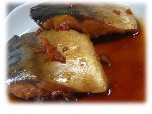 Water and Sugar-free! Tasty Simmered Mackerel with 3 Seasonings