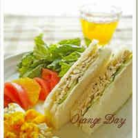 Boiled Chicken Basil Chicken Sandwich