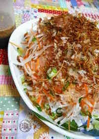 Daikon Radish & Carrot Salad with Crispy Jako