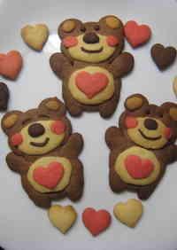Suzy's Zoo Boof Cookies