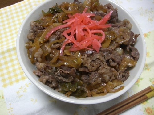 Beef Rice Bowl (Gyudon) in 10 Minutes