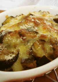Miso Cheese Eggplant and Ground Meat Bake