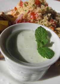 Yogurt-Mint Sauce: A Taste of India