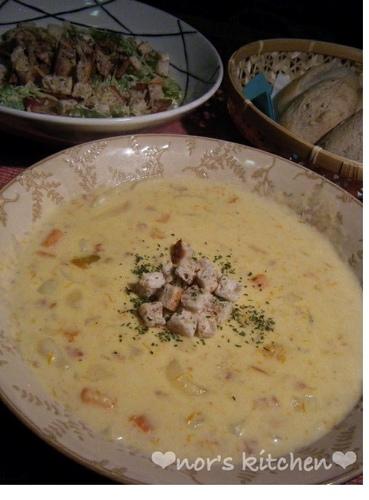 Creamy Kabocha Squash Chowder