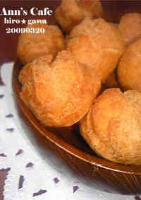Ready In A Jiffy!! Saataa Andaagii! (Okinawan donuts)