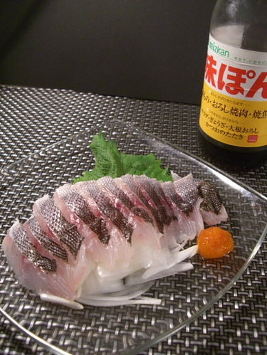How to Prepare Isaki (grunt)
