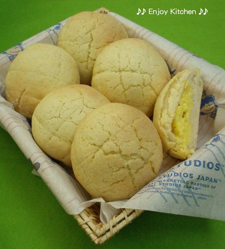 Melon Bread With Custard Cream Filling