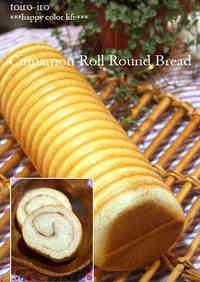 Eggless Round Cinnamon Swirl Bread