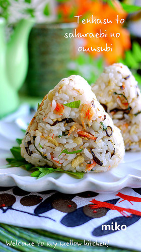 Tempura Crumbs and Sakura Shrimp Rice Balls