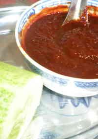 Sambal (Malaysian Chili Pepper Sauce)
