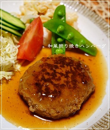 Light Teriyaki Hamburger Steak