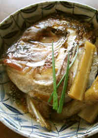 Stewed Sea Bream Cutoffs