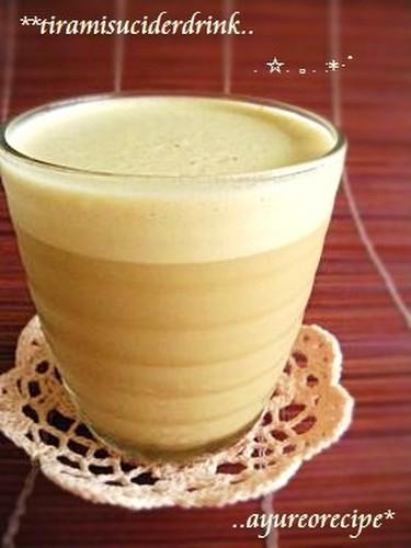 A Refreshing Tiramisu Drink