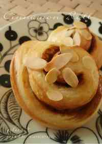 Brown Sugar Cinnamon Rolls Made in a Bread Maker