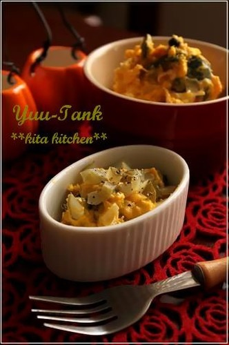 Food Hall-Style Kabocha Squash Tartare Salad