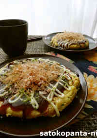 Just Mix In A Plastic Bag (Okara Okonomiyaki)