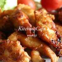 Soft & Delicious Karaage Chicken Tenders