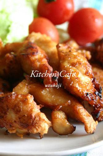 Soft & Delicious Karaage Chicken Tenders