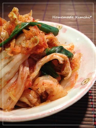 Flavour of Korea: Simple Homemade Kimchi