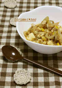Great for kids! Simply Stewed Tofu with Tuna and Corn