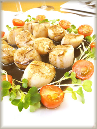 Scallops with Balsamic Vinegar and Butter Sauce
