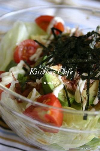 Japanese-style Tofu and Avocado Salad