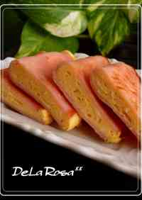 For Bento: Eggs Folded in Ham