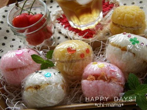 Wrapped Up Onigiri, Macaron Style