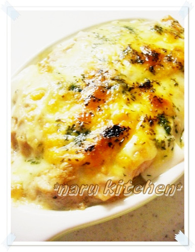 Tuna and Tofu Gratin