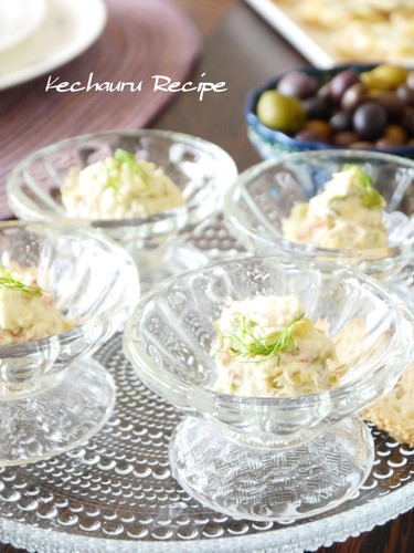 Crab and Avocado Base for Hors D'oeuvres