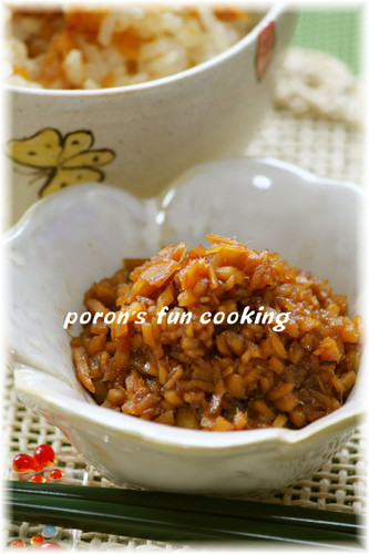 Ginger Tsukudani: Great For Mixed Rice