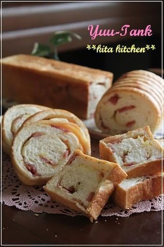 Bacon & Cheese Mini Bread Log