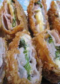 Pork Wrap with Shiso Leaves and Cheese