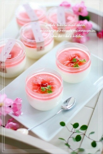 Cherry Blossom Flavor Yogurt Milk Pudding