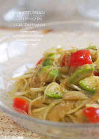 Chilled Japanese-Style Pasta With Avocado