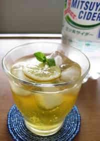 Fizzy Soda Tea