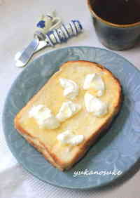 Strained Yogurt and Honey Toast