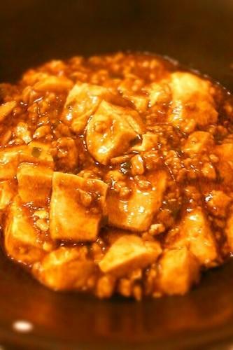Simple & Spicy Mapo Tofu