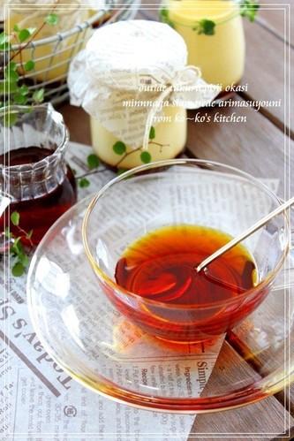 Carmel Sauce for Pudding