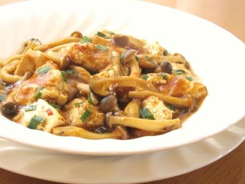 Meat-free, Grilled Tofu and Mushroom Mapo Doufu