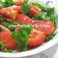 Tomato and Basil with Lemon Flavored Dressing